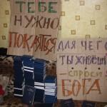 Seetsja_Semia_1