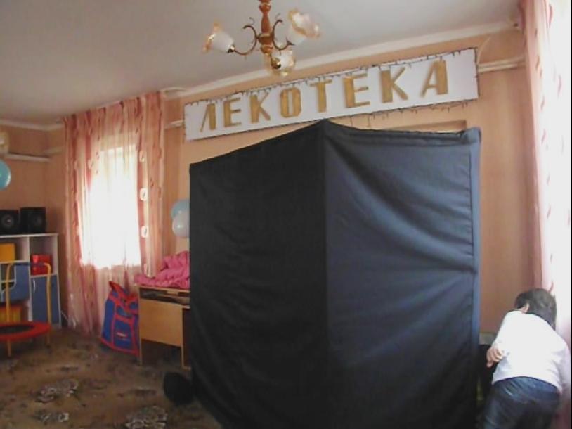 Lekoteka_3